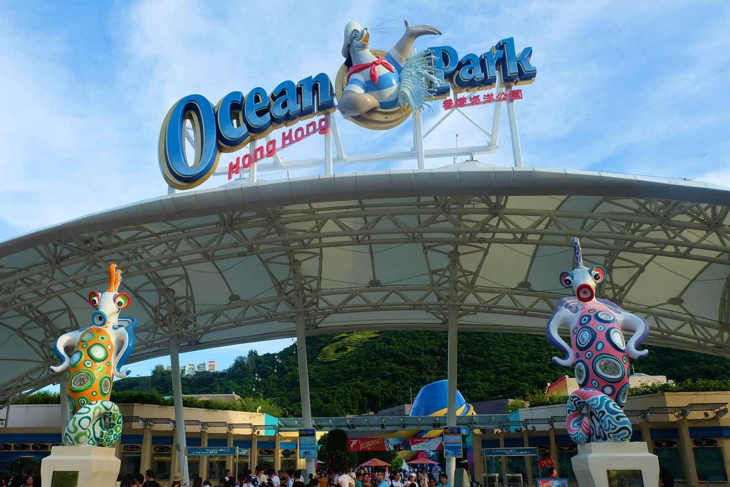 Top 10 Largest Water Parks In The World